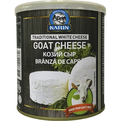 KATUN Travnicki (Goat's Milk) Cheese 400g